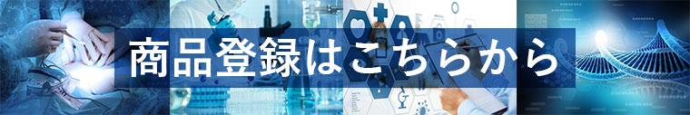 EC_banner